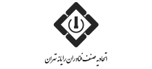 carousel image صنف فناوران یارانه تهران