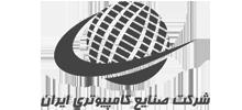 carousel image شرکت صنایع کامپیوتری ایران
