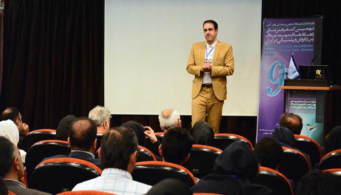 کنفرانس ملی راهکارهای توسعه خدمات پس از فروش و پشتیبانی