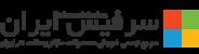 سرفیس ایران نماینده آنلاین فروش آروند