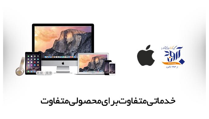 آروند، واردکننده رسمی محصولات اپل